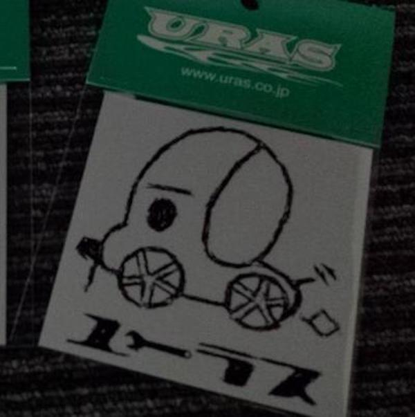 CHIHUAHUA sticker (As Car) - 03000-2B