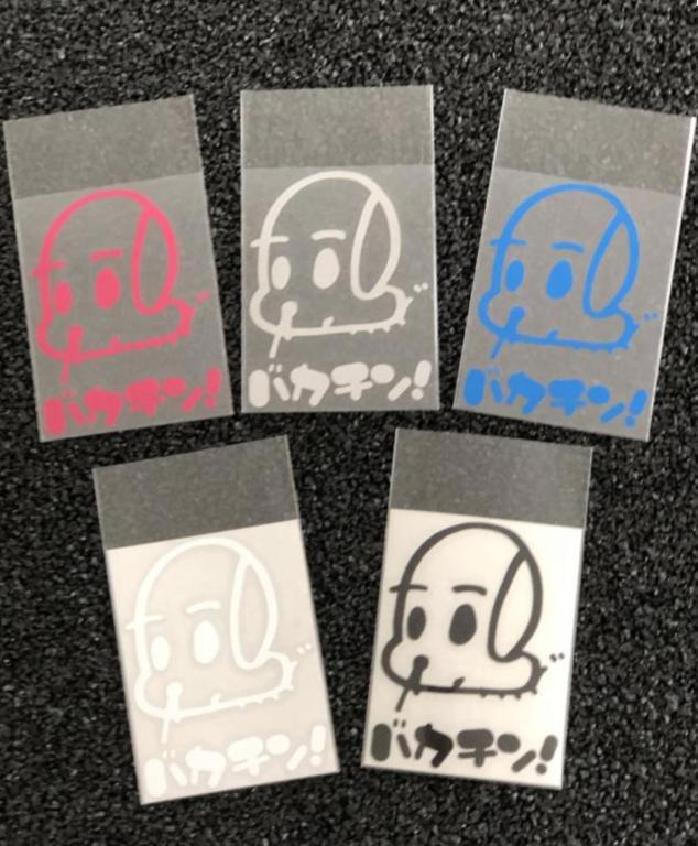 Bakachinchiwawa Sticker - Colour: Black - Colour: Blue - Colour: Pink - Colour: Silver - Colour: White - 31301