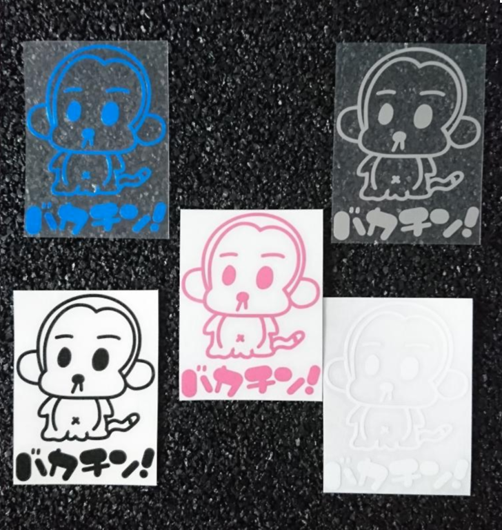 Small monkey + stupid! Sticker - Colour: Black - Colour: Blue - Colour: Pink - Colour: Silver - Colour: White - 31311