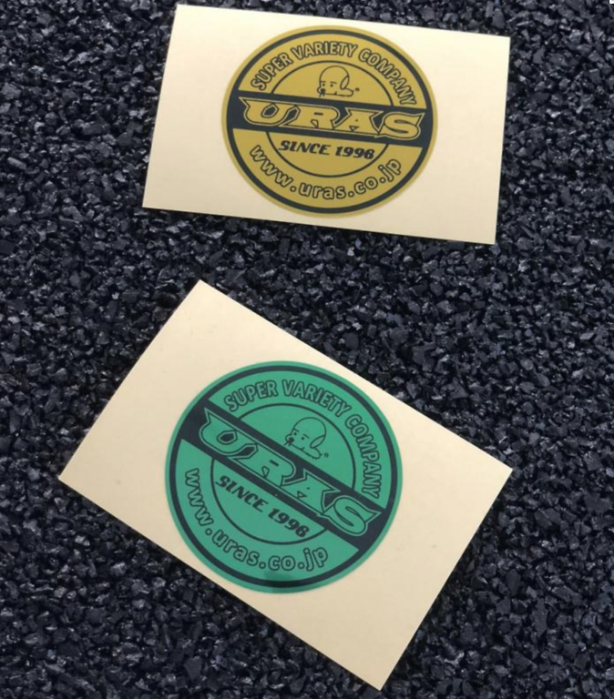 Emblem Print Sticker - Size: ~50 x 50mm - Colour: Gold and Green set - 31621