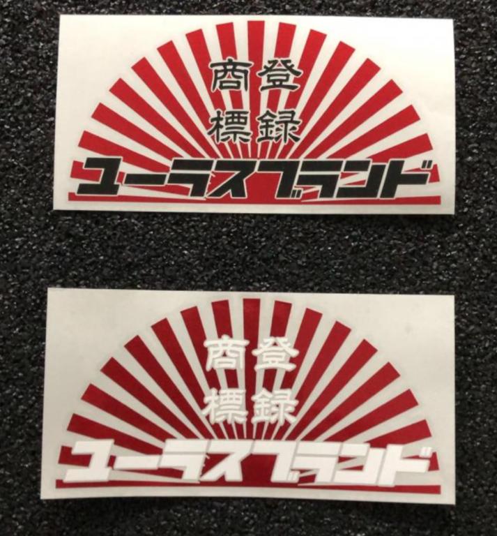 URAS Fan Sticker - Colour: Black - Colour: Red - Colour: White/Red - 32203