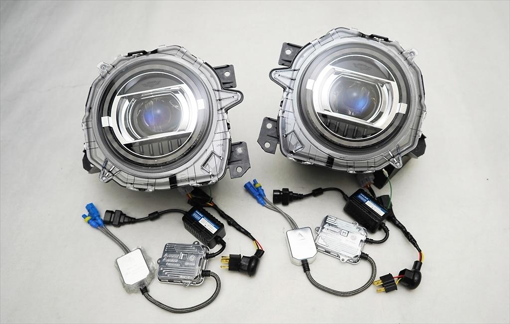 Squid Ring Headlights - AIM-MT8SRH-JB74W