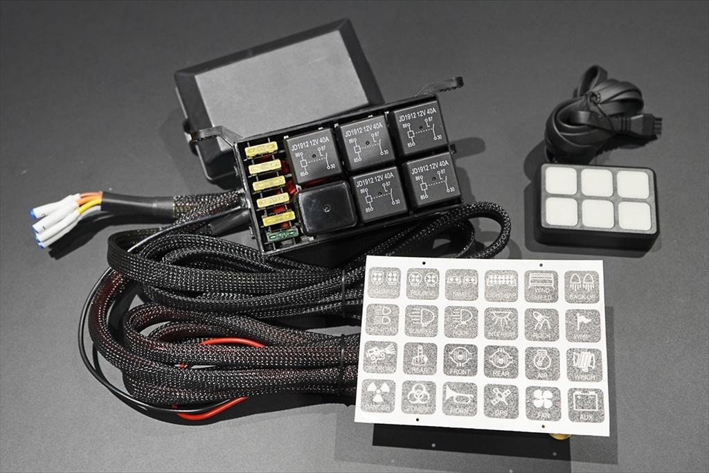 6 Switch Relay Control Box - AIM-MT86SRCB-JB74W