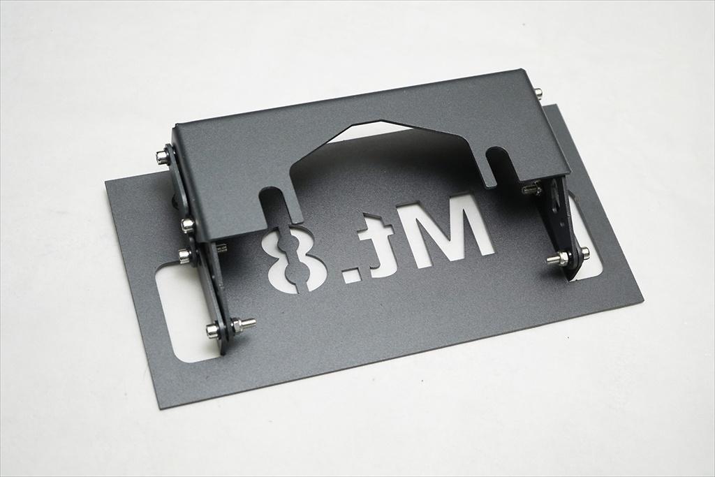 License Plate Bracket - Construction: Steel - Colour: Raptor Paint Finish - AIM-MT8LPB-JB74W