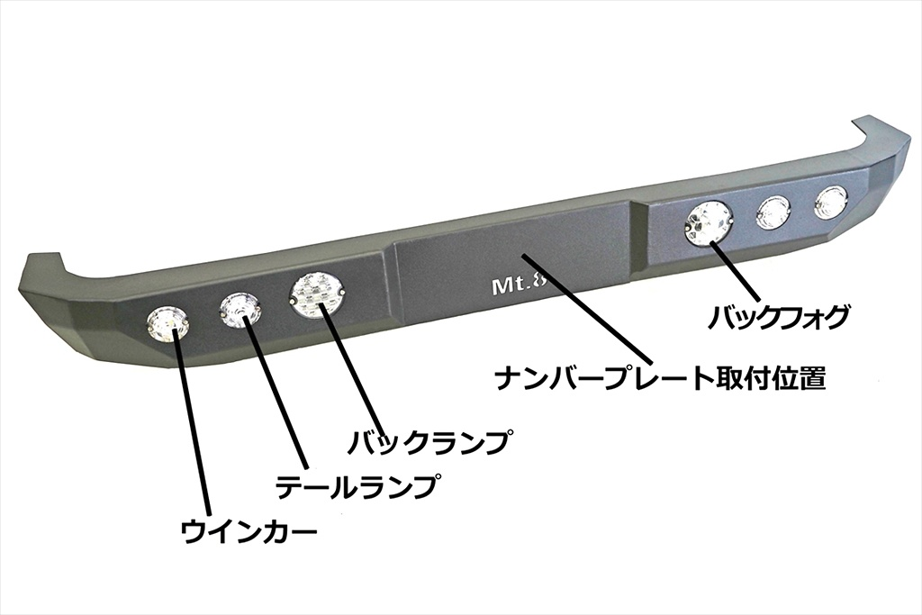 Rear Bumper (lamp set) - Construction: Steel - Colour: Raptor Paint Finish - AIM-MT8RB-JB74W