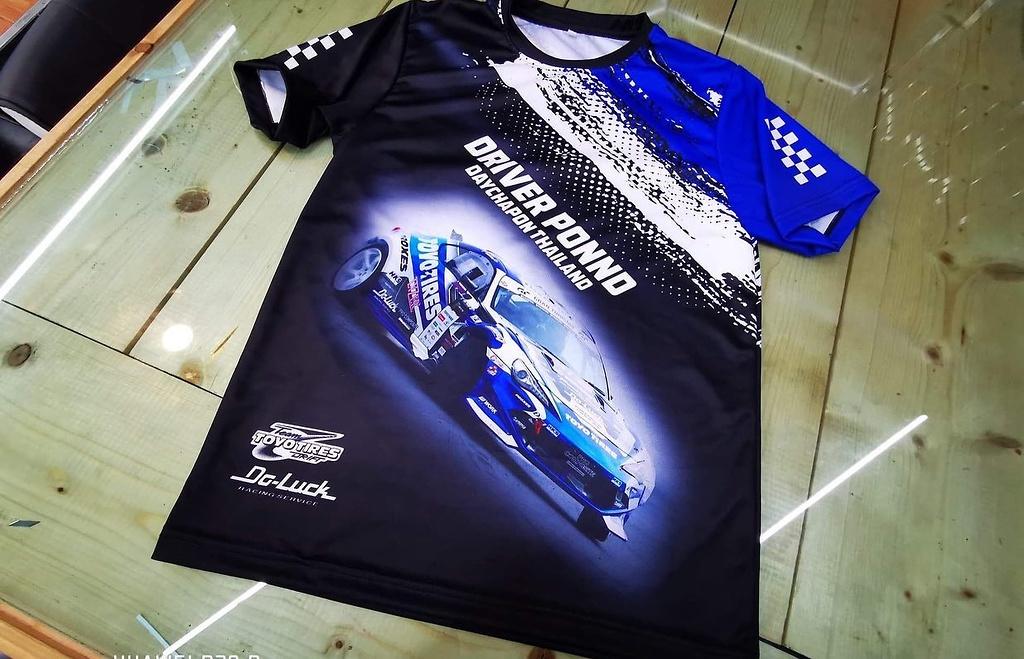 Do Luck - VR386 T-Shirt 2019