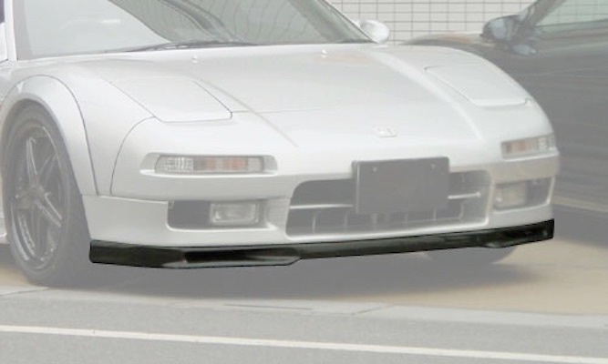 Front Lip Spoiler Ver.2 - Construction: Carbon - GM-0102C