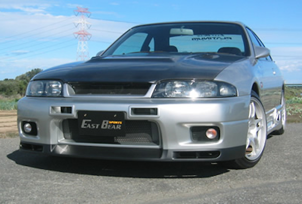with Front Spoiler Type 3