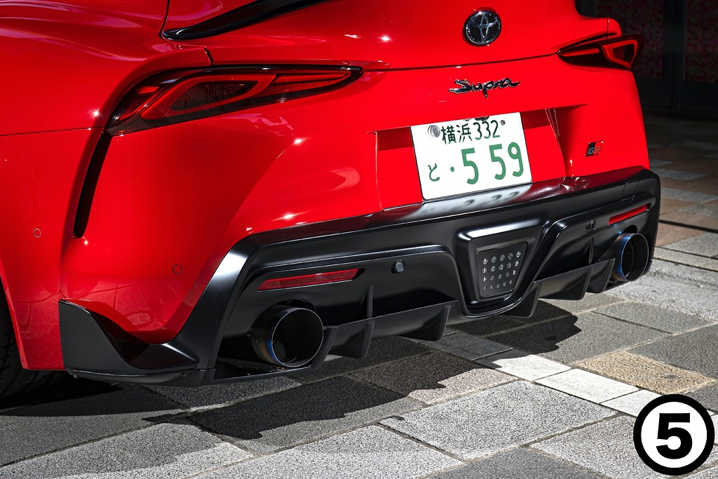 Rear Diffuser - Construction: FRP - Colour: Unpainted - SUP-RED-000