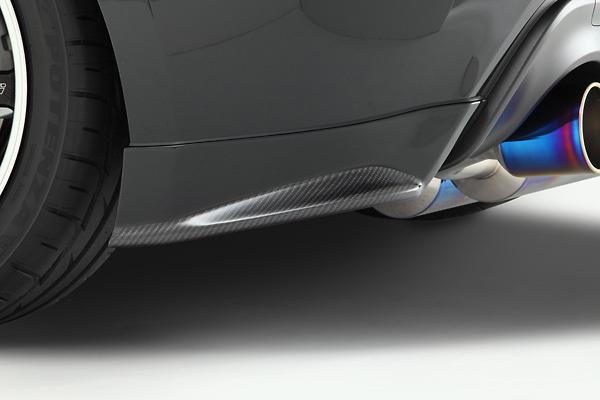 Rear MudGuard - Construction: Carbon - VATO-037