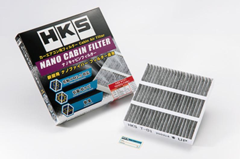 HKS - Nano Cabin Filter