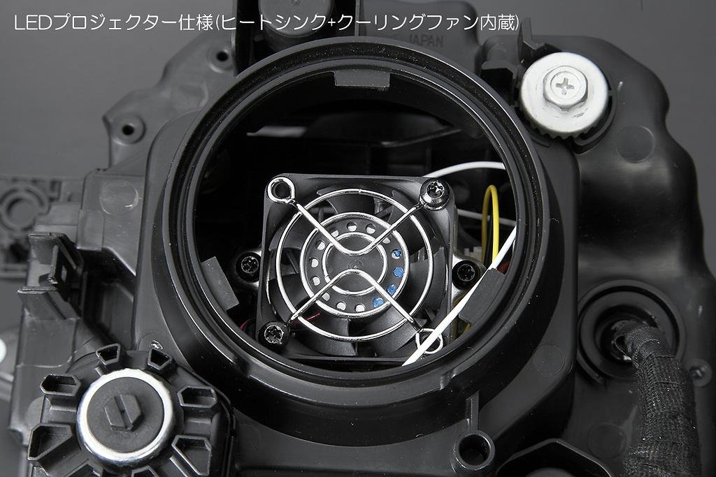 REIZ - Ring Type Head Light Unit for Jimny