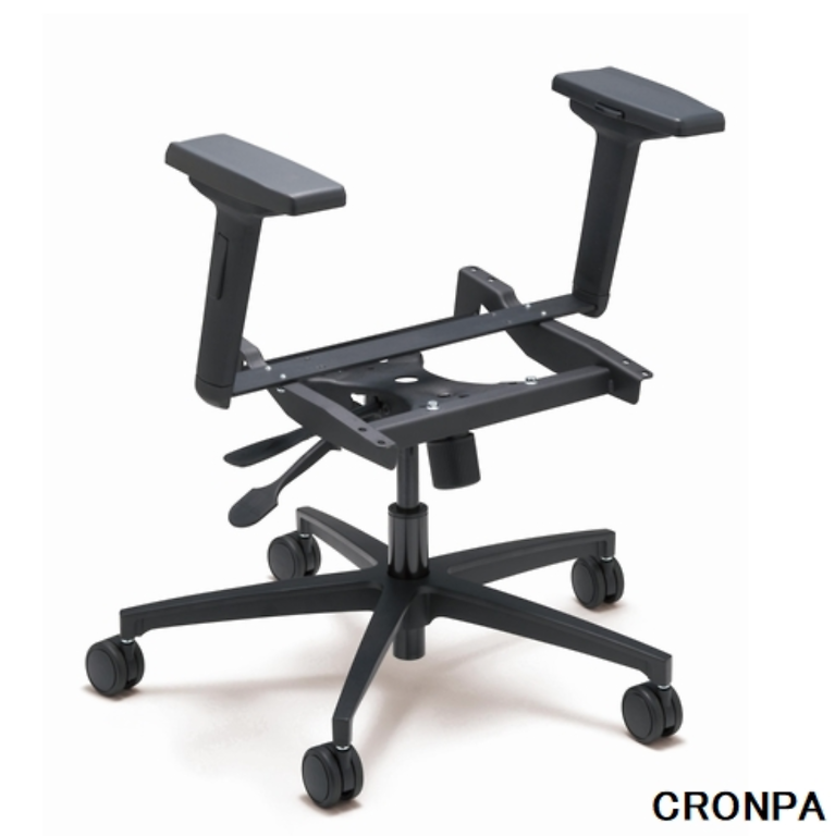 Type RO with Armrests - CRONPA