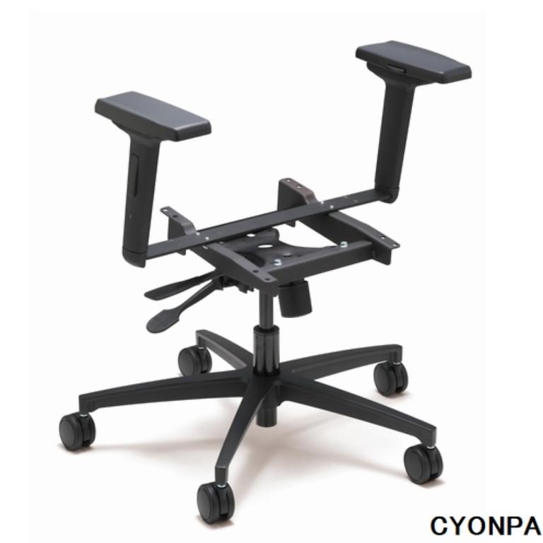 Type YO with Armrest - CYONPA
