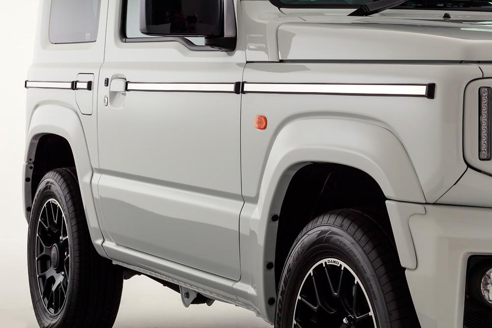 Side Molding - Colour: Stainless Steel/Black - DAMD-JLG-SM