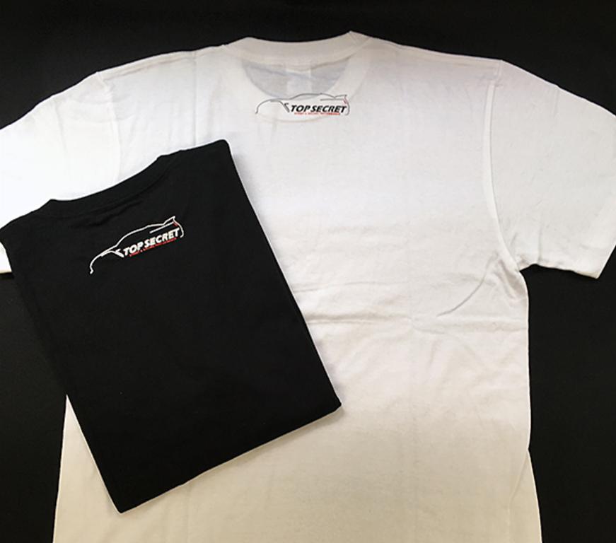 Top Secret - T-Shirt