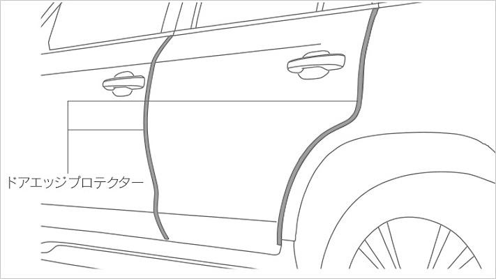Door Edge Protector - color #085 (Sonic Quartz) - Category: Exterior - 08174-60010-A1