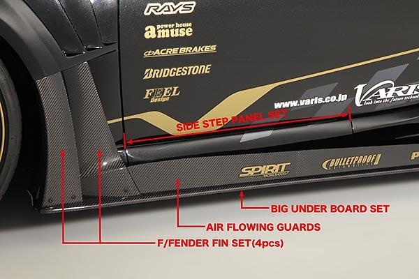 Side Step Panel Set - Construction: FRP - VATO-066