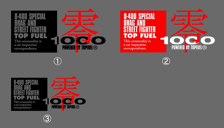 #2 Zero 1000 sticker L size - Size: 85mm x 180mm - Colour: Red/White - 702-A002