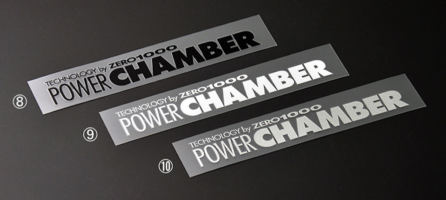 "#8 ""POWER CHAMBER"" logo sticker - Size: 23mm x150mm - Colour: Black - 702-A019"
