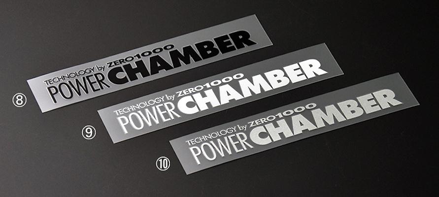 "#9 ""POWER CHAMBER"" Logo sticker - Size: 23mm x150mm - Colour: White - 702-A020"