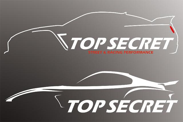 Top Secret - Silhouette Sticker
