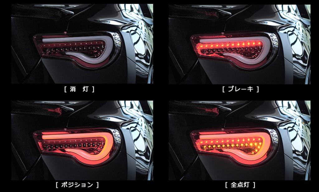 Valenti - Jewel LED Tail Lamp TRAD - 86/BRZ