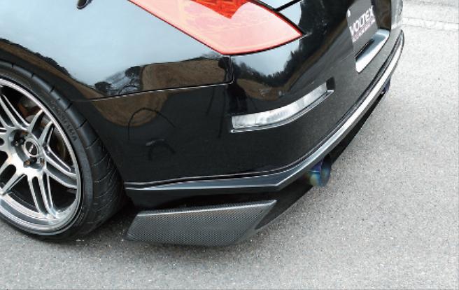 Rear Bumper Spoiler - Construction: FRP - Colour: Unpainted - Z3R-2