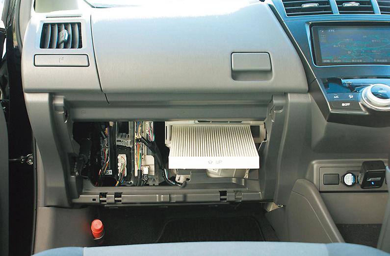 PIAA - Comfort Air Conditioning Filter