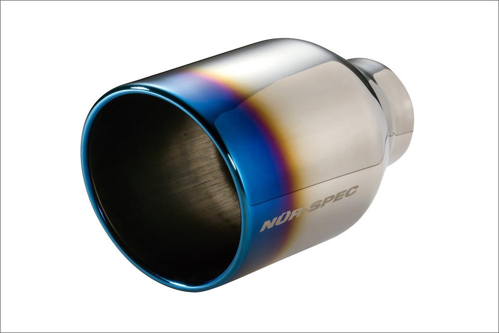 VSR Tail - Color: Titanium - Diameter: 108mm - Pipe Diameter: 52mm - 62206