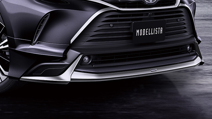 Front Spoiler - Construction: ABS - Colour: Unpainted - D2531-63120-00