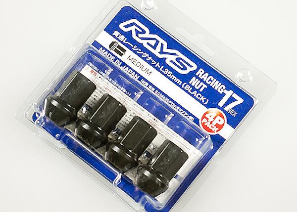 Colour: Black Chromate - Thread: M12x1.25 - Length: 35mm - Quantity: 4 - 74130000223BK