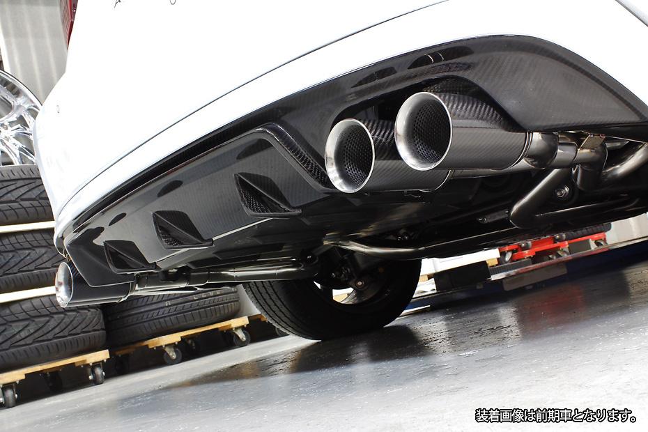 Rear Under Spoiler Type II - Construction: Carbon/FRP - AIM-PVIPS-ISL-RUSIIC
