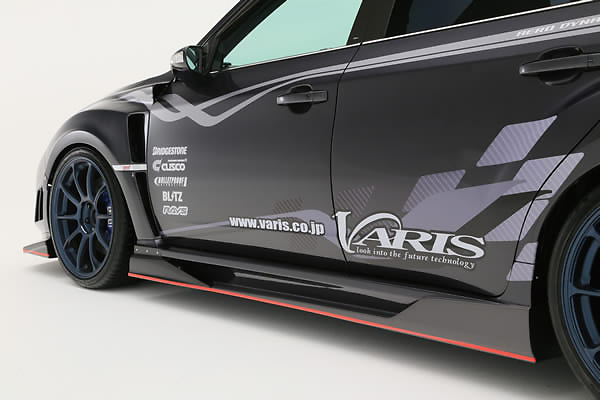 Side Skirts Ver.2 (2 pieces) - Construction: FRP/Carbon - Colour: Unpainted - VASU-155
