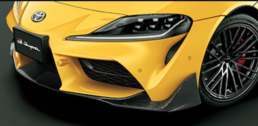 GR Front Spoiler - Construction: Carbon - Colour: Unpainted - MS341-14001
