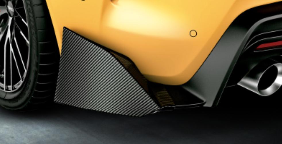 GR Rear Side Spoiler - Construction: Carbon - MS343-14001