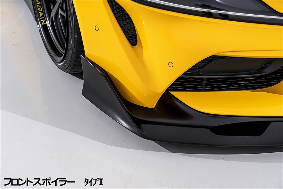 Front Spoiler Type I - Construction: FRP - Colour: Unpainted - AIMSP-A90-FSTI