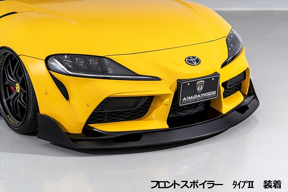 Front Spoiler Type II - Construction: FRP - Colour: Unpainted - AIMSP-A90-FSTII