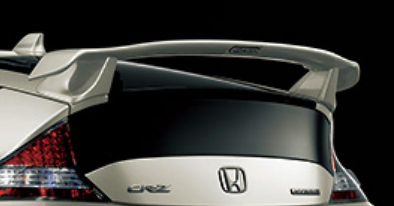 Rear Wing Spoiler - Construction: ABS - Colour: Unpainted - 84112-XLT-K0S0-ZZ