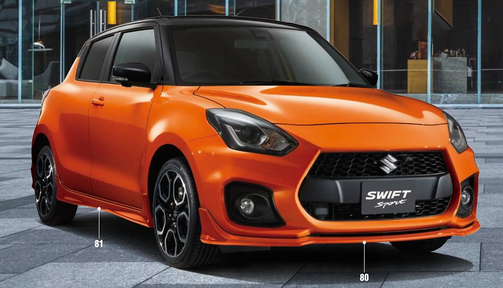 Suzuki - Genuine Suzuki Swift Sport ZC33S Accessories