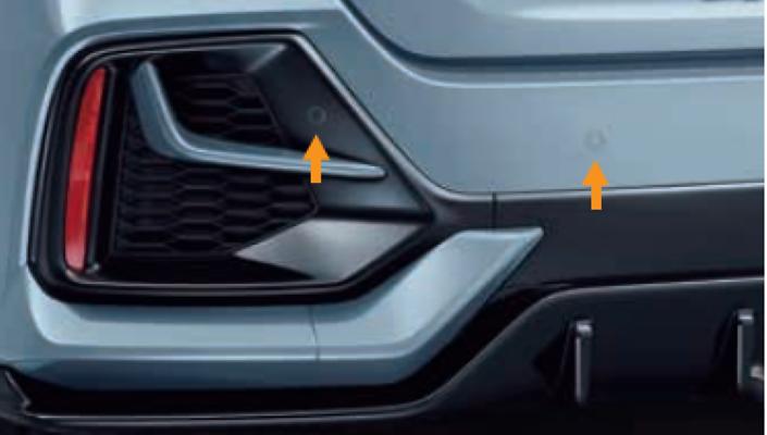 Rear Corner Parking Sensor (4 Corner Senor System) - Category: Electrical - 08V67-E8M-0D1K