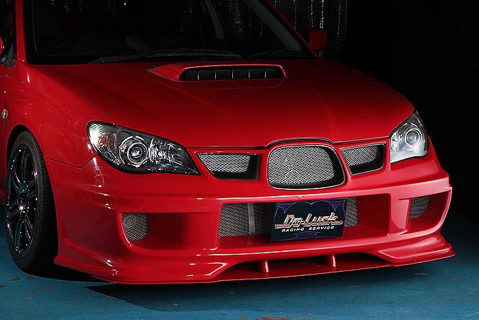 Front Bumper Spoiler + Carbon Grill - Construction: FRP/Carbon - Colour: Unpainted - DLAP-GD-FBS-FGCG