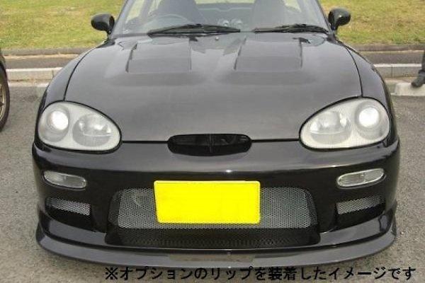Front Lip Spoiler - Material: Carbon Fiber (Plain Weave) - TC-OFBLS-CAR