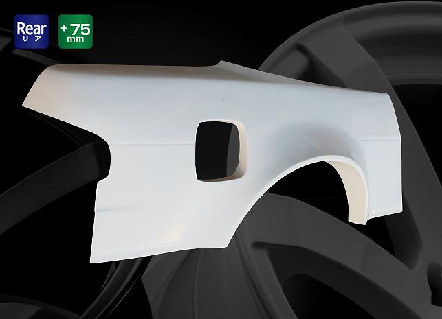 Rear Wide Fenders - Material: FRP - Type: Unpainted - Width: +75mm each side - D-201-RF