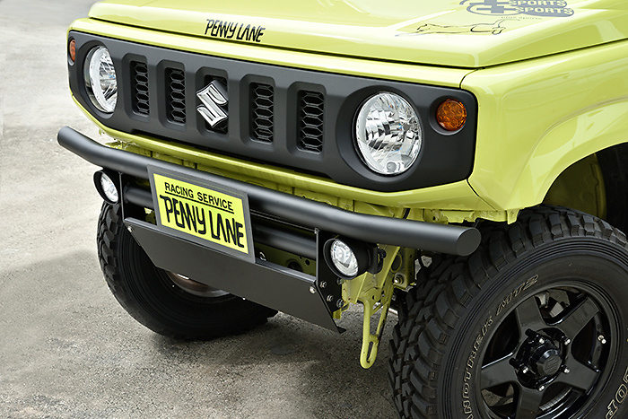 Straight Twin Bumper with Fog Lights and Skid Plate - Material: Steel - Color: Matte Black Powder Coat - PL-JB64-STBwFL-MBwSP
