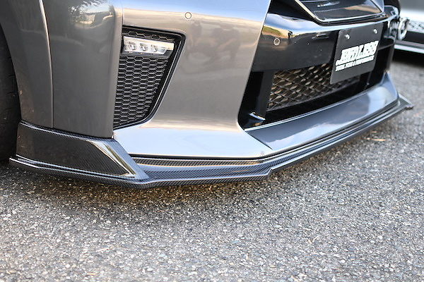 Endless Out of Limit - R35 Late (MY17~) Front Under Diffuser