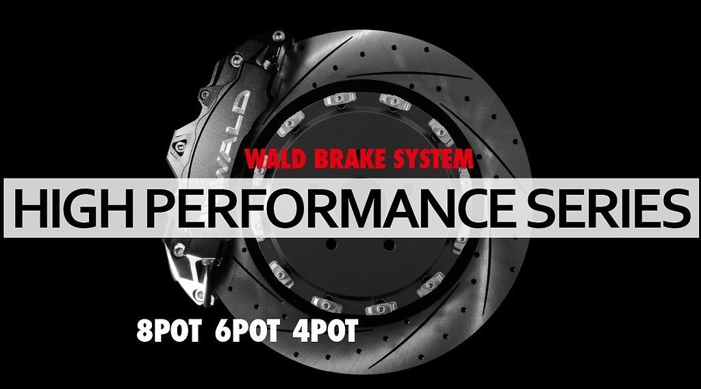 Wald - WALD Brake System: High Performance Series