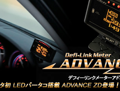 Defi - Link Meter - Advance ZD