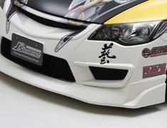J's Racing - Front Wing Spoiler