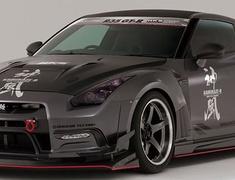 Varis - R35 GTR GT-Wing Euro (Centre Mount)